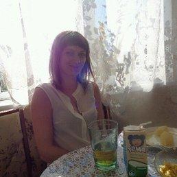 Кристина, 25 лет, Рязань