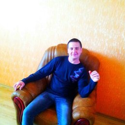Женя, 33 года, Вольногорск