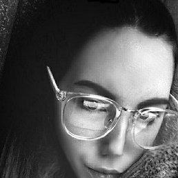 Лиза Римашевская, 20 лет, Краснодон