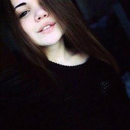 Алина Кеер, 20 лет, Дрогобыч
