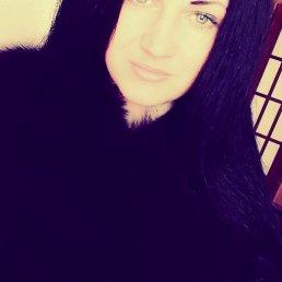 Яна, 26 лет, Керчь