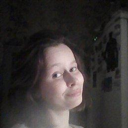 Валерия, 22 года, Асбест