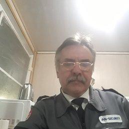 Андрей, 53 года, Сосновый Бор