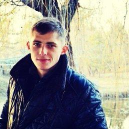 Сергей, 25 лет, Энергодар