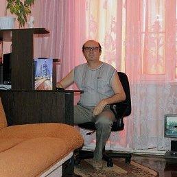 Игорь, 53 года, Ахтырский