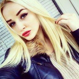Ирина, 26 лет, Ульяновск