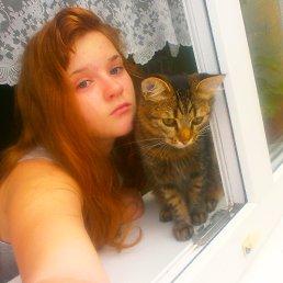 София, 16 лет, Ульяновск