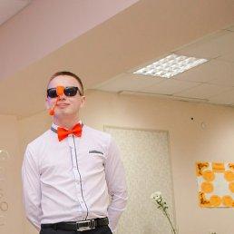 Сергей, 29 лет, Димитровград