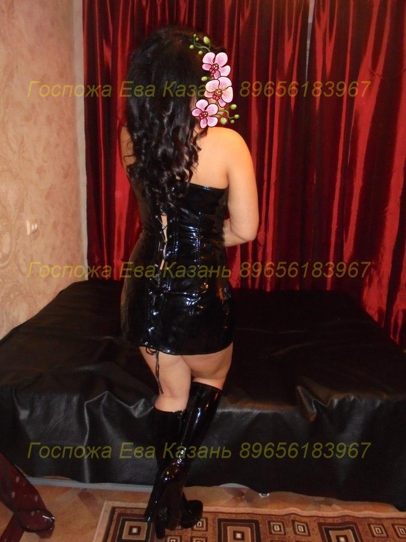 Госпожа индивидуалка петербурга проститутки дуэт