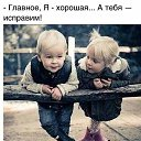 Фото Елена, Чебоксары - добавлено 19 декабря 2017
