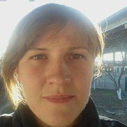 Антонина, 29 лет, Белая Церковь