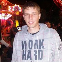 Денис, 27 лет, Борислав