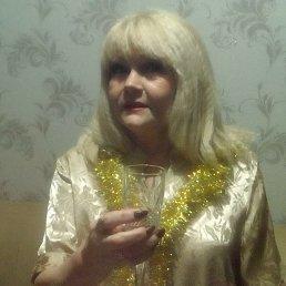 тамара, 64 года, Чернигов