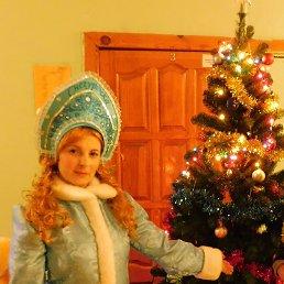 татьяна, 40 лет, Володарск