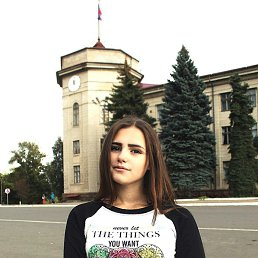 Alina, 20 лет, Краснодон