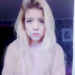 Анастасия, 19 лет, Мичуринск