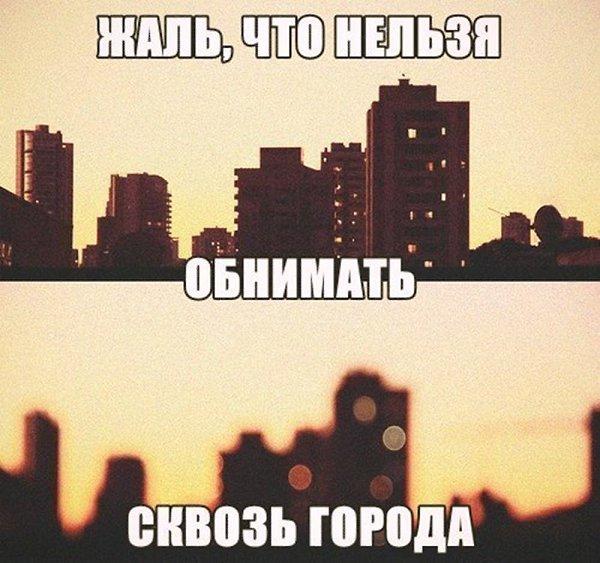 выбор картинки любимому когда в разных городах что мужчины