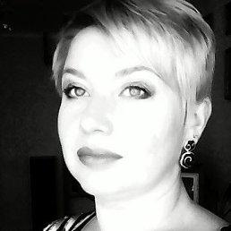 Наталья, 43 года, Стаханов