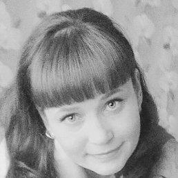 Наталья, 37 лет, Залари