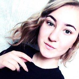 Елизавета, 19 лет, Пятихатки