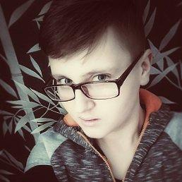 Владислав, 17 лет, Тельманово