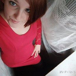 Анастасия, 20 лет, Торез