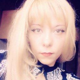 Светлана, 23 года, Попасная
