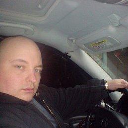 Евгений, 42 года, Ивантеевка