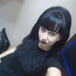 Зоя, 28 лет, Воронеж