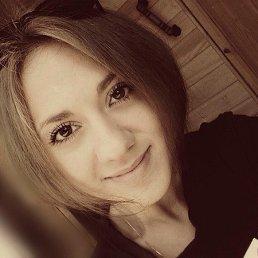 Ирина, 25 лет, Тюкалинск