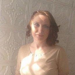 Галя, 28 лет, Ленинск-Кузнецкий
