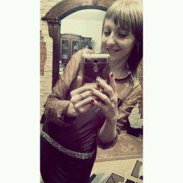 Дарья Афлятунова:), 30 лет, Зеленогорск