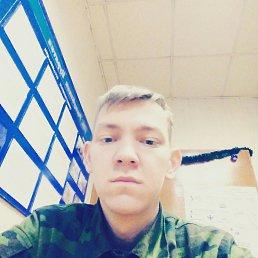 Дмитрий, 25 лет, Иволгинск