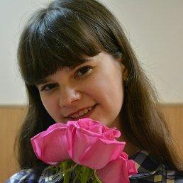 Карина, 20 лет, Горловка
