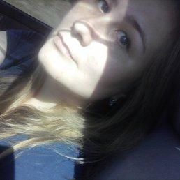 Анна, 26 лет, Ижевск
