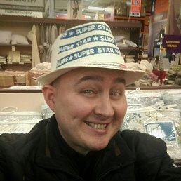 Сергей, 43 года, Смолино