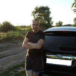 Сергей, Саратов, 39 лет