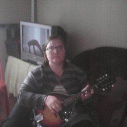 Натали, Яр, 39 лет