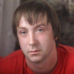 Виталий, 33 года, Кировское