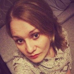 Алеся, 26 лет, Камышлов
