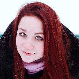 Арина, 23 года, Отрадный