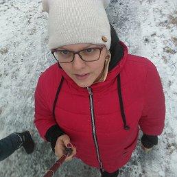 Раиса, 31 год, Владивосток