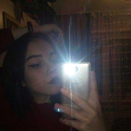 Александра, 18 лет, Лесосибирск