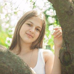 Наталья, 20 лет, Зерноград