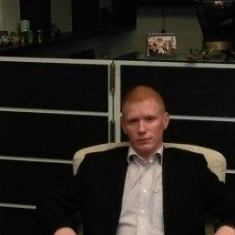 дмитрий, 25 лет, Дегтярск