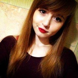 Фото Катя, Москва, 23 года - добавлено 18 декабря 2017