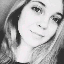 Аделина, 19 лет, Николаев