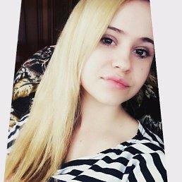 Полина, 22 года, Саратов