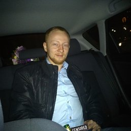 Иван, 29 лет, Глазов