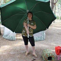 Татьяна Гусакова, 41 год, Рубежное